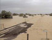 صور.. مياه الفيضانات تغمر خطوط السكة الحديد فى أستراليا