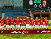 موعد مباراة الأهلى وسيمبا التنزاتى اليوم الثلاثاء بدورى أبطال أفريقيا