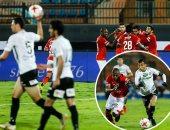 حرس الحدود يقرر شكوى حكم مباراة الأهلى بعد إلغاء هدفه