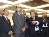 أبرز 20 مؤشر لأداء الأنشطة المالية غير المصرفية فى مصر