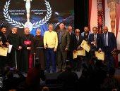 تكريم الفيشاوى وعمرو يوسف ورجاء الجداوى ورغدة  فى افتتاح المركز الكاثوليكى