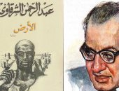 بعد تحويلها إلى مسرحية.. لماذا يرتبط المصريون برواية الأرض.. نقاد يجيبون