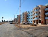مجلس الوزراء: مستهدف تنفيذ 700 ألف وحدة سكنية متوسط واجتماعى حتى 2020
