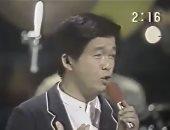 """فيديو وصور .. """"يا مصطفى"""" النسخة اليابانية.. اعرف سر أشهر أغنية فى الستينيات"""