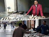 أسعار الأسماك بسوق العبور .. البورى يبدأ من 32 جنيها