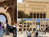 الجامعة الأمريكية ضمن أفضل 200 جامعة بتصنيف كيو إس العالمى لتوظيف الخريجين