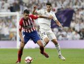 ترتيب الدوري الإسباني قبل انطلاق الجولة الرابعة والعشرين