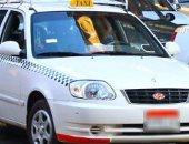 ضبط مرتكبى واقعة سرقة سيارة تاكسى بالغربية