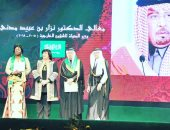 صور.. سفير السعودية يشيد بتكريم نزار مدنى خلال مهرجان منظمة التعاون الإسلامى