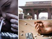 7 نقاط ترصد العقوبات المختلفة لأنواع المخدرات وكمياتها