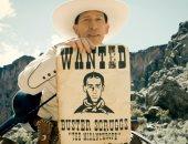 """اليوم.. عرض فيلم  """"The Ballad of Buster Scruggs""""  بجمعية نقاد السينما"""