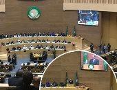 4 إجراءات تعظم الاستفادة من انطلاق اتفاقية التجارة الأفريقية الحرة.. تعرف عليها