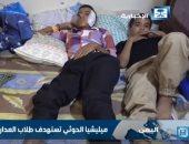 شاهد..ميليشيا الحوثى تستهدف الطلاب جنوب تعز بالقنص