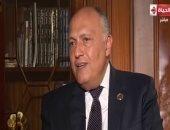 وزير الخارجية يصل القاهرة قادما من أديس أبابا