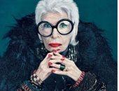 """صور.. كسرت القاعدة .. حكاية """"ايريس ابفيل"""" 97 سنة أكبر عارضة أزياء فى العالم"""