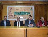 """""""شرق الدلتا الثقافى"""" يطالب بعودة الثقافة الجماهير ومؤتمر الأدباء الشبان"""