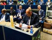 سامح شكرى يستعرض تطورات الأوضاع فى ليبيا خلال اجتماع لجنة الاتحاد الإفريقى