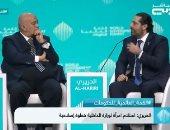 القمة العالمية للحكومات.. سعد الحريرى: لبنان يعانى الفساد وهدر الطاقة.. فيديو