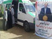 الداخلية تعالج المواطنين بالمجان.. وتؤكد: نرسخ لقيم حقوق الإنسان