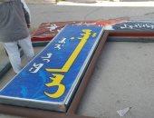 رفع وإزالة 25 إعلان منتهى الترخيص فى حملة بمدينة الإسماعيلية