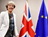 س وج.. ما أهمية تصويت البرلمان البريطانى اليوم على البريكست؟.. هل من المتوقع موافقة مجلس العموم على الجزء الأول لخطة ماى للانسحاب من الاتحاد الأوروبى؟.. وماذا يحدث لرئيسة الوزراء حال الموافقة أو الرفض