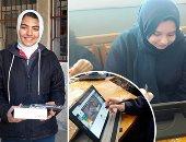 المصرية للاتصالات: لا علاقة لشريحة WE بأزمة امتحان أولى ثانوى