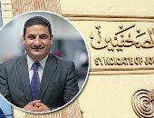 يوسف أيوب يطالب وزارة المالية بآلية لزيادة بدل التكنولوجيا للصحفيين دوريا