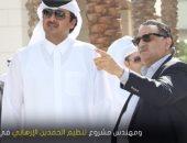 """شاهد..""""مباشر قطر"""" تكشف فضائح عزمى بشارة بقناة """"العربى"""""""