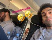 """محمد صلاح يداعب """"لوفرين"""" بصورة خاطفة قبل معسكر التدريب فى إسبانيا"""