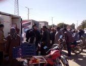 """صور.. تعرف على أنشطة """"مستقبل وطن"""" فى محافظات مصر"""