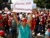 فنزويلا تمنع أعضاء بالبرلمان الأوروبى من دخول البلاد