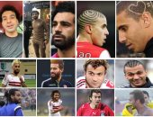 صور.. الصبغة والشعر والتاتو اهتمامات مثيرة للاعبى كرة القدم