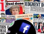 """إنذار.. الصحافة ترجع إلى الخلف.. مسئولة بريطانية تطالب بمواجهة سوق إعلانات الإنترنت """"الغامض"""".. تحذيرات من دور """"فيس بوك"""".. ومطالب بالمساواة بين الورقى والإلكترونى فى الإعفاءات الضريبية لمواجهة التحديات الجديدة"""