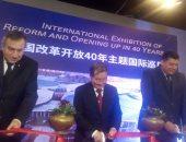 سفير الصين بالقاهرة: الصين أصبحت بانيا للسلام العالمى