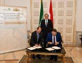 """وزير البترول يشهد توقيع عقد تعاون بين الشركة العربية لأنابيب البترول و""""أرامكو"""" السعودية"""