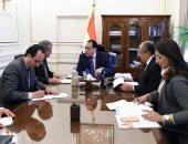 رئيس الوزراء يعقد اجتماعا بشأن الرؤية المتكاملة لتوفير السلع الاستراتيجية