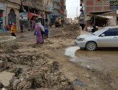 قارئ يشكو من برك طينية وأكوام قمامة أمام مستشفى كفر الدوار بالبحيرة
