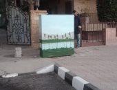 محافظة القاهرة تحول أكشاك الكهرباء فى الشوارع إلى لوحات فنية.. صور