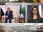 """السفيرة نميرة نجم لـ""""رانيا هاشم"""": لن تحدث تنمية بأفريقيا دون وقف نزيف الدم"""