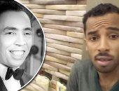 """نفس الشىء ولكنكم تحبون المشاهير.. محمد: """"أشبه إسماعيل ياسين"""""""