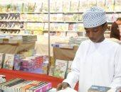 اعرف كل شىء عن معرض عمان الدولى للكتاب قبل انطلاقه