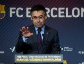 خسائر برشلونة 97 مليون يورو وديونه ترتفع لـ100% فى 2020