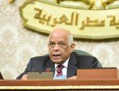 رئيس البرلمان يكلف اللجنة التشريعية ببحث أثر الأحكام القضائية على عضوية المجلس