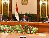 فيديو.. السيسي يلتقى مجلس أمناء الجامعة الأمريكية فى القاهرة