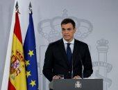 رئيس وزراء إسبانيا يرأس اجتماعا للحكومة الجمعة وتوقعات بالدعوة لانتخابات مبكرة
