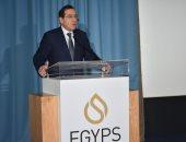 مجموعة عمل منتدى غاز شرق المتوسط تجتمع بالقاهرة لمناقشة إجراءات التأسيس