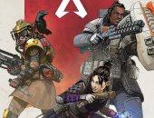 25 مليون مستخدم للعبة Apex Legends الجديدة بعد أسبوع من إطلاقها