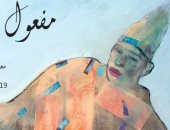 """افتتاح معرض """"مفعول به"""" لـ طارق الشيخ فى قاعة أوبونتو"""