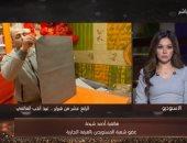 شاهد.. أحمد شيحة: كل مواطن مصرى تكلَّف جنيه فى عيد الحب هذا العام