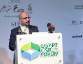 القاهرة تستضيف الملتقى الثامن للمسئولية المجتمعية و التنمية المستدامة بمصر يومى 21 و 22 ابريل القادم